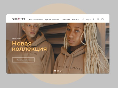 E-Commerce website Online Store online shop fashion shop figma cайт e-commerce webdesign website мода вебдизайн интернет-магазин ux ui