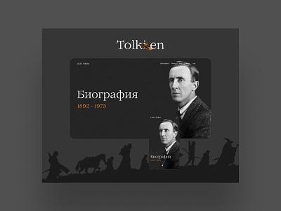 Tolkien s Beography Web design UX UI concept вебдизайн tolkien beography design ux ui figma cайт website webdesign