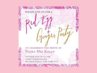 Paper Cut Red Egg salina mack celebrate baby party egg red invitation invite digital chinese