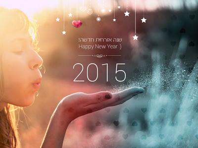 Happy 2015 new year 2015 greeting