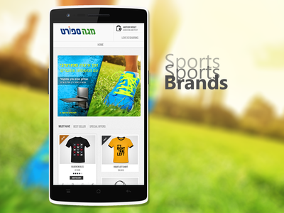Online Sports Store banner website ecommerce ux ui sport design responsive store wordpress woocommerce rwd