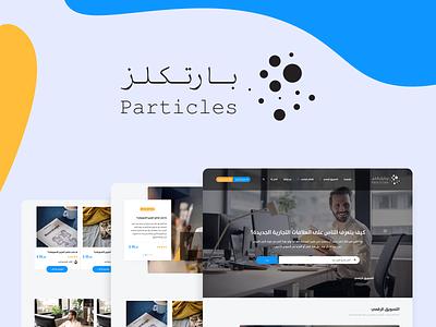 Particles App web design flat logo illustration website ui ux graphic design branding