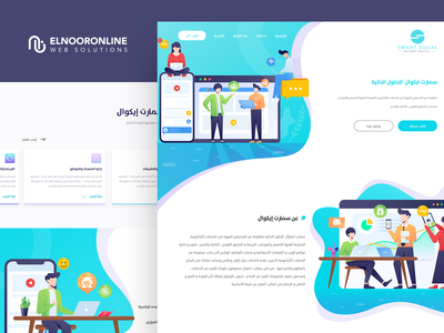 Smart Equal - Web Design illustrator illustration icon app design branding website ux ui graphic design