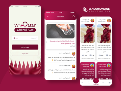 Win Qatar App illustration icon flat app web logo design branding website ux ui graphic design