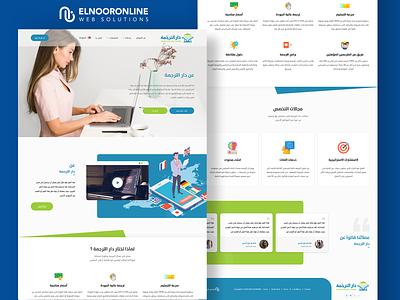 Dar Altarjama Website icon flat app web logo design branding website ux ui graphic design