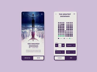 Movie Card movie moviecard app ui challange ui design