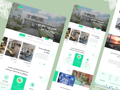Landing page Company website designer buyhome renthome user experience userinterface typography ux ui landingpage illustration homepage digital company branding websites website design