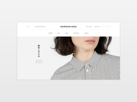 Komoseyama homepage