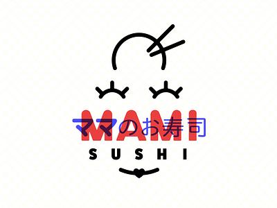 mamisushi mom mother mami restaurant logo sushi