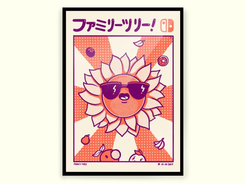 'Family Tree' Japan promotional design litho switch nintendo art print screenprint japanese japan cartoon family tree poster promo game