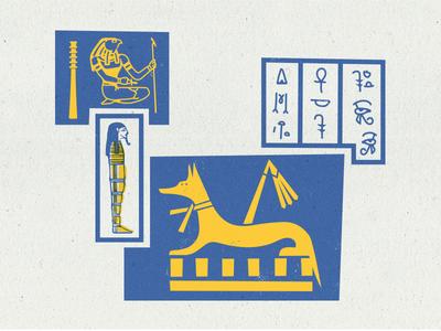 The Underworld mid-century modern horus illustration icon hieroglyphics egyptian art history ancient