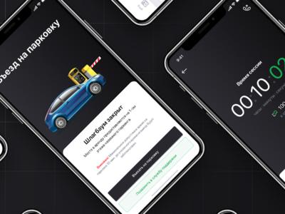 iOS App. a1park - Parkings spaces