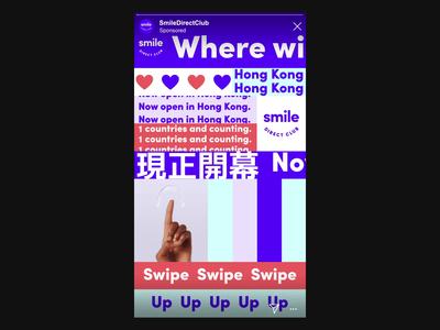 Hong Kong Launch Social Story hong kong international social story instagram