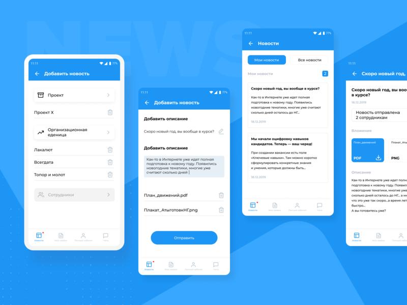 Work Assistant assistant work uxdesign uidesign mobile app design app flat ui ux minimal design