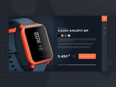 Smart watch concept website concept websites watch smartwatch smart app website web ux ui flat illustrator minimal branding design