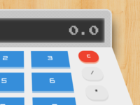 A simple JavaScript calculator styled with CSS