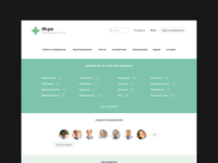 Medical Community Website