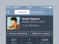 VK app for iOS7