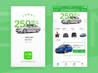 automotive trading app