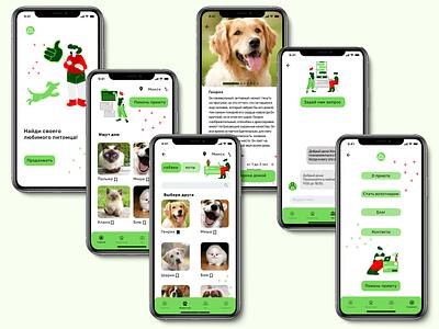 Pet rescue charity app art ux graphic design app icon typography illustration ui logo design