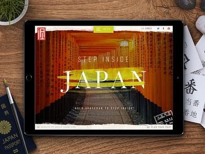 Step Inside Japan Landing Screen