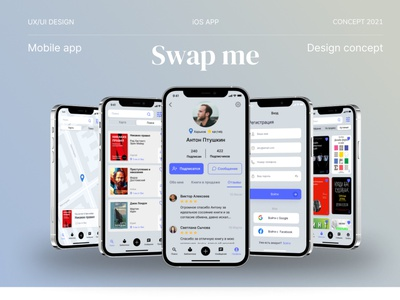 🔥🔥🔥Book sharing app concept🔥🔥🔥 ux figma mobile app ios graphic design ui