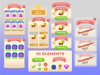 🔥🔥🔥Mobile Game Concept 🔥🔥🔥 app figma desing game mobile ui