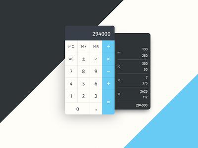 Daily UI 004 – Calculator daily challenge math interface calculator calc ux ui 004 dailyui
