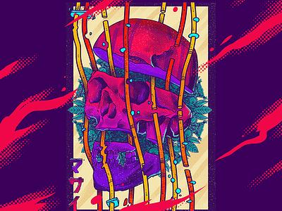 PSYSKULLDELIC poster artwork poster psychedelic art