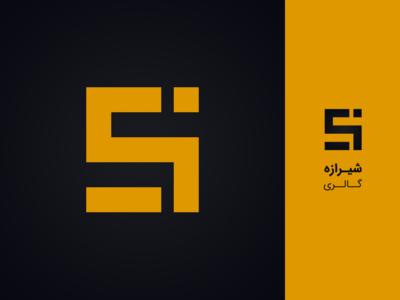 Shirazeh Gallery Logo