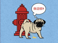 Like This? Pug Misses the Mark
