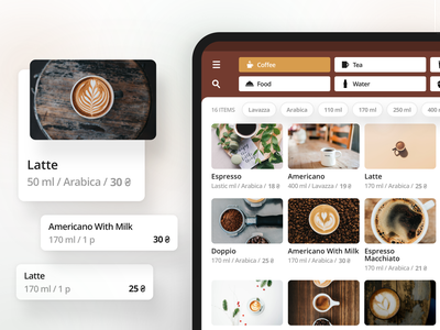 Coffee Order App portfolio food products checkout order ipad blur card app design app mobile interface design ios