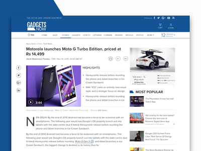 Gadgets Now News/Article Page  ux ui news highlights stories reviews web design web gadgets article