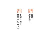 Omakase Sushi japan fish food animal symbol mark icon logo sushi omakase