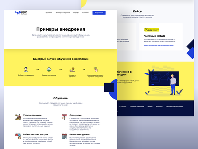 LMS - Examples Page ui layout design adobe xd