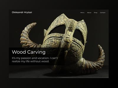 Wood Carving ux ui minimal web design