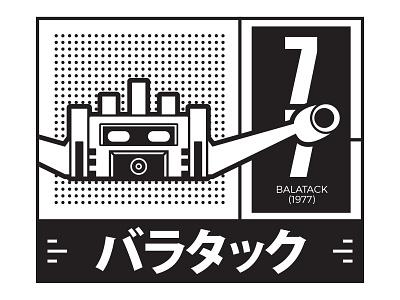 Balatack Robo 1977 robot mecha mech manga japan anime