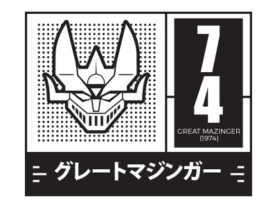 Great Mazinger Robo 1974 robot mecha mech manga japan anime