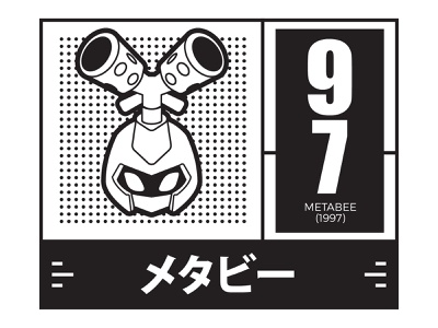 Metabee Robo 1997 robot mecha mech manga japan anime