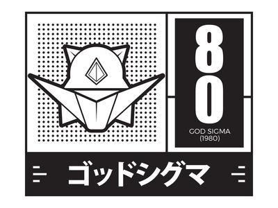 God Sigma Robo