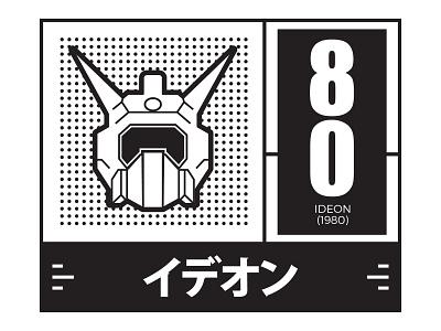 Ideon Robo 1980 robot mecha mech manga japan anime
