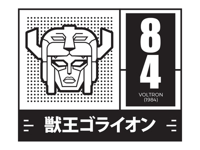 Voltron Robo