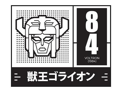 Voltron Robo voltron 1984 robot mecha mech manga japan anime