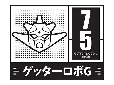 Getter Robo G g getter robo 1975 robot mecha mech manga japan anime