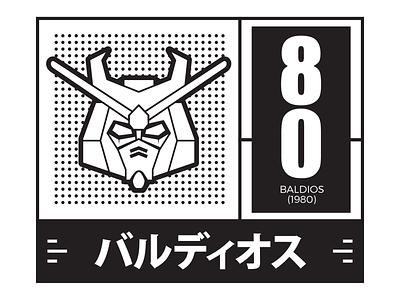 Baldios Robo baldios 1980 robot mecha mech manga japan anime