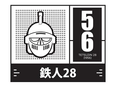 Tetsujin 28 Robo gigantor tetsujin 1950s 1956 robot mecha mech manga japan anime