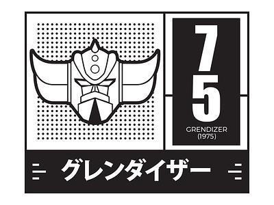 Grendizer Robo grendizer 1975 robot mecha mech manga japan anime