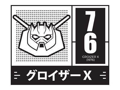 GroizerX Robo groizer 1976 robot mecha mech manga japan anime