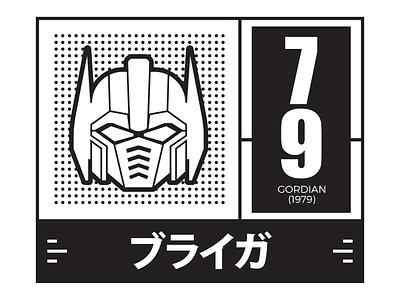 Gordian Robo gordian 1979 robot mecha mech manga japan anime