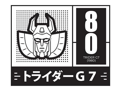 Trider G7 Robo 1980 robot mecha mech manga japan anime